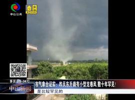 市气象台证实:昨天东升确有小型龙卷风 数十年罕见!