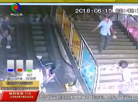 惊!泰安市场一婆婆滚落扶手电梯