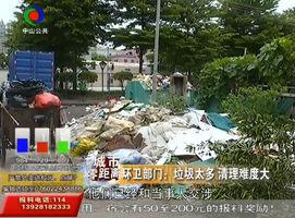 东升同乐一村垃圾占据道路影响环境和出行