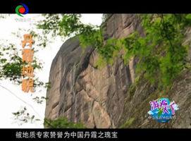丹霞——崀山