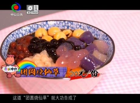阿乃驾到:一日三餐(2018年07月22日)