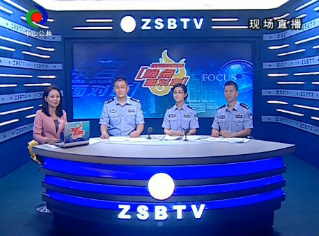 """中山""""全国一等车管所"""":深化放管服  惠民不止步"""