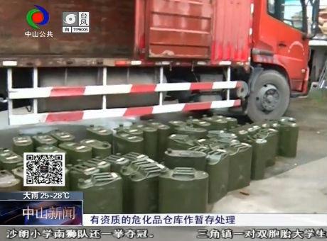 超10吨非法汽油暗藏沙溪镇某花木场