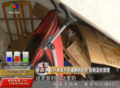 危险!小区楼梯间长期放电瓶车充电……