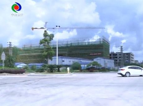 中山市产业平台坦洲园建设进度如何?