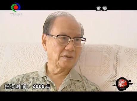 漫画大师  百岁方成