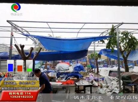 台风过后 沙岗墟部分摊位受损严重!影响赶集吗?