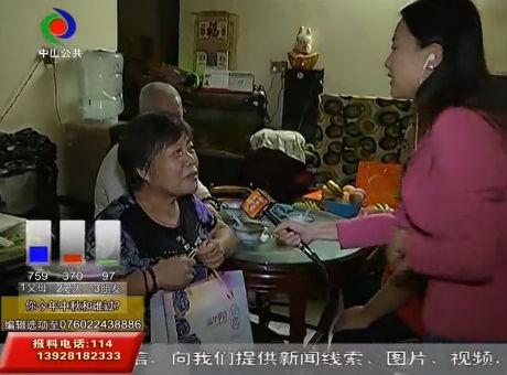 直播连线:记者中秋送月饼