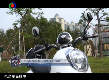 新蕾電動車