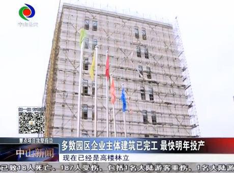 深圳医疗器械产业园建设情况如何?