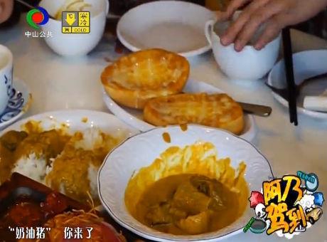 阿乃驾到:一日三餐(2018年12月9日)