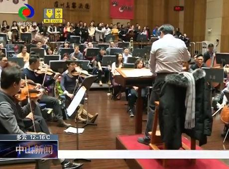全国首部大型交响清唱剧《咸水歌》本周日将在中山演出