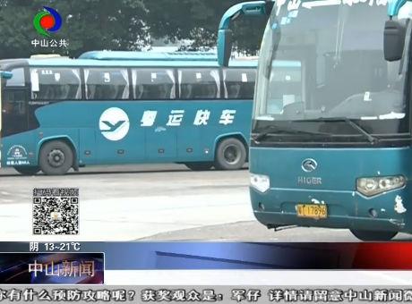春运将至:公路客运站春节前所有车票开售