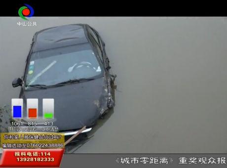 南朗一小车坠河 打捞上岸后司机去向不明