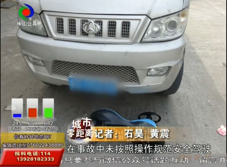 南头:1岁男童路边骑玩具车被卷入货车底