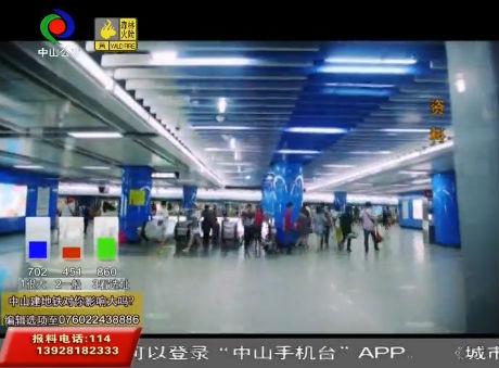 广州地铁18号线三角站开工?消息不属实