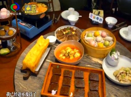 阿乃驾到:一日三餐(2019年2月3日)