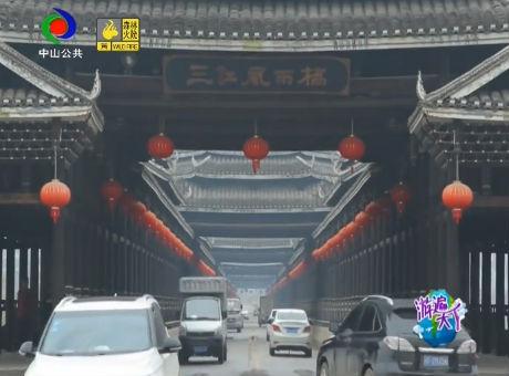 廣西三江市(二)