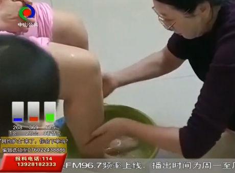 公司新福利:春节给长辈洗脚能多休一天