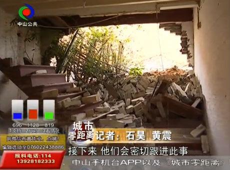 """南朗一碉楼成危楼,""""山竹""""至今仍未修复"""