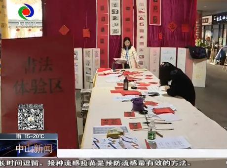 五桂山桂南学校举办迎新作品展