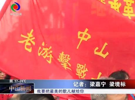 珠江纵队后代参与万人行 献礼新中国成立70周年