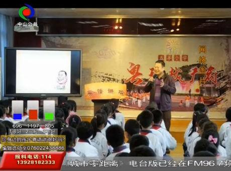 粤语文化博大精深 历史源远流长