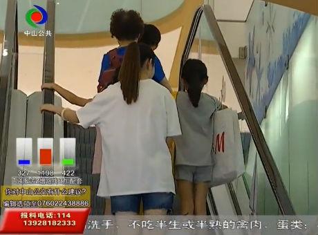一商场电梯突然出现故障!人员伤亡如何?