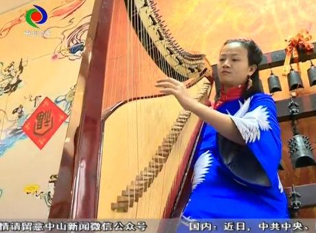中山人奏起敦煌乐器 传承一度失传的文化
