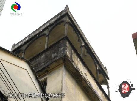 寻找东乡记忆