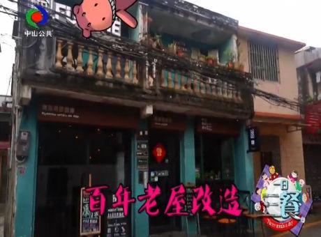 阿乃驾到:一日三餐(2019年3月17日)