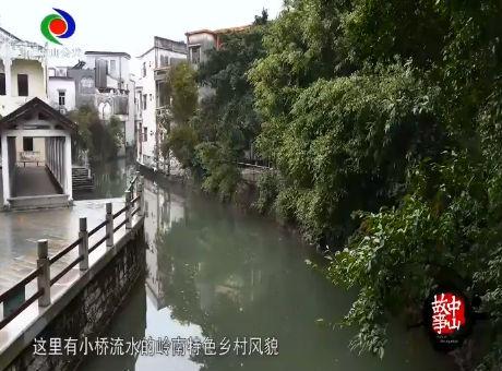 活力新农村(四)