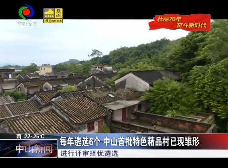 什么是美丽乡村?南区曹边村正在探索
