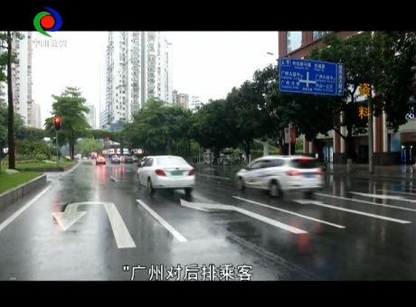 """广州启用""""智慧交警"""" 抓拍后排不系安全带"""