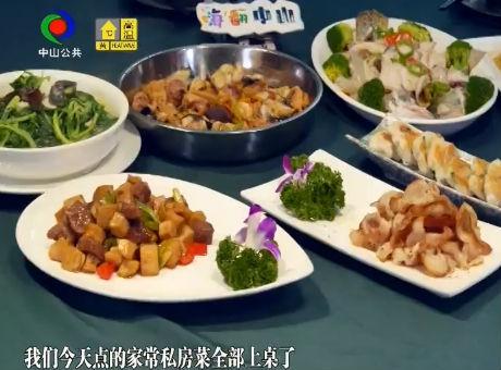 阿乃驾到:一日三餐(2019年5月19日)