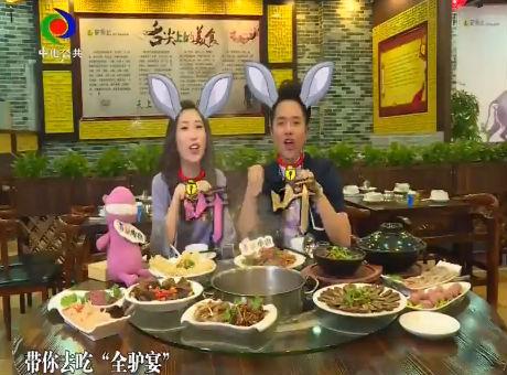 阿乃驾到:一日三餐(2019年5月26日)