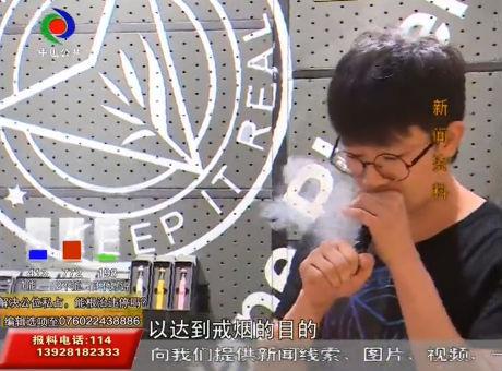 電子煙能幫助戒煙?真相是:不可能
