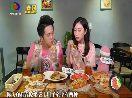阿乃驾到:一日三餐(2019年6月9 日)