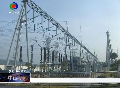 7月1日起中山一般工商業電價再次調低