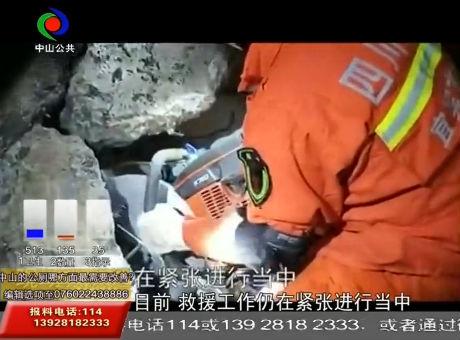 四川宜宾发生6.0级地震 成都高能预警刷屏