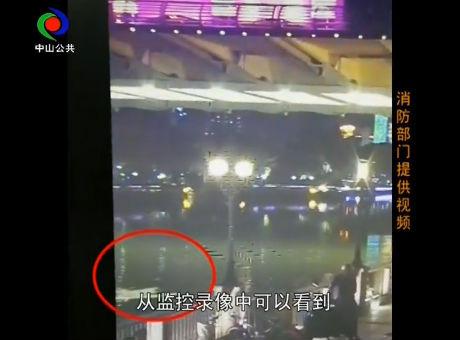 心痛!十五岁少年在岐江河溺亡?