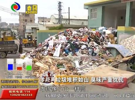 轉運站壓縮機停開 大量垃圾無處安放