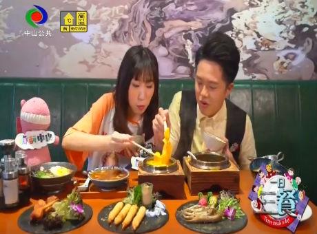 阿乃驾到:一日三餐(2019年7月7日)
