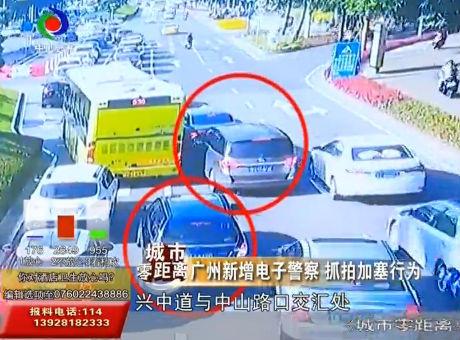 (巡城馬·城市管理大家談)廣州新增電子警察 抓拍加塞行為