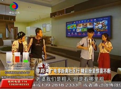 廣電零距離社區行 街坊一不小心就抽中55寸4K大電視!