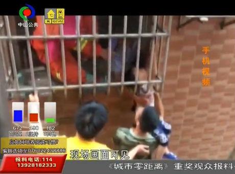 (DV一线)古镇6岁男童命悬窗外 街坊消防携手救人