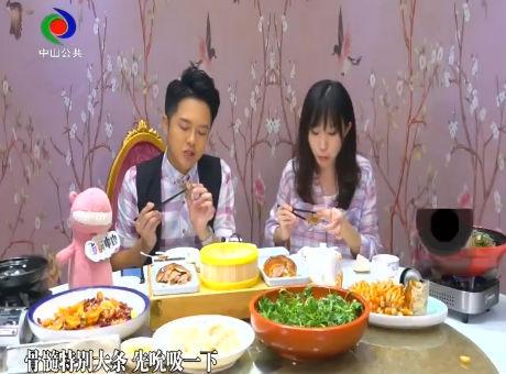 阿乃驾到:一日三餐(2019年8月4日)