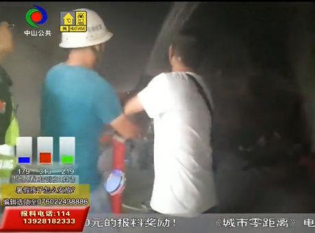 中山一居民樓起火 2名孩子被困火場