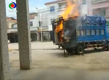 史上最快出警!貨車著火,司機直接開到消防隊門口