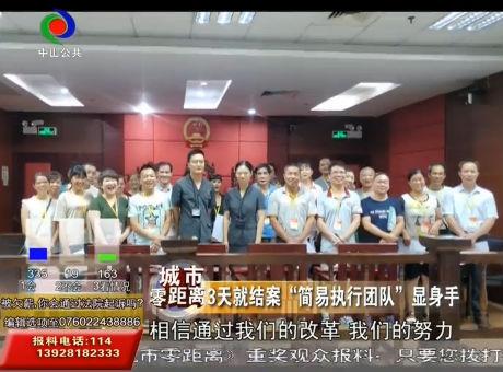 52名工人擠在法庭,笑容滿面,什么情況?